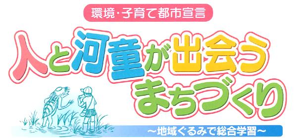 ushiku_title
